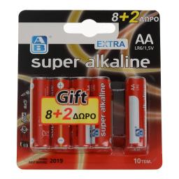 Μπαταρίες Αλκαλικές Super AA 10 Τεμάχια 8+2 Δώρο