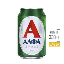 Μπύρα Lager Κουτί 330ml