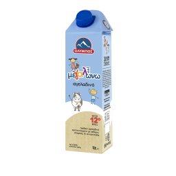 Ρόφημα Γάλακτος Παιδικό Μεγαλώνω Αγελαδινό 1lt