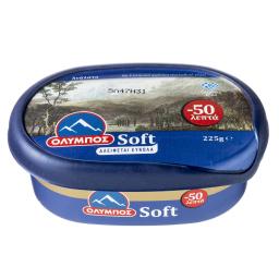 Βούτυρο Αγελαδινό Soft 225g Έκπτωση 0.50Ε 0.50EURO