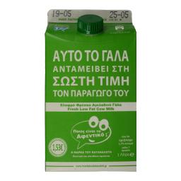 Φρέσκο Γάλα Ελλάδας  1lt