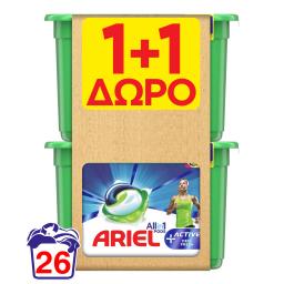 Kάψουλες Πλυντηρίου Ρούχων Allin1 Pods Active 13 Τεμάχια 1+1 Δώρο