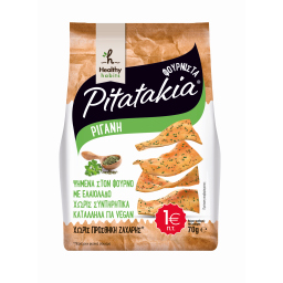 Snack Πιτατάκια Φουρνιστά Ρίγανη 70gr