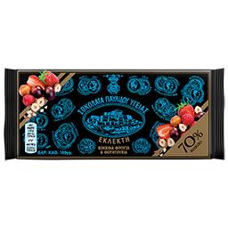 Σοκολάτα Υγείας Κόκκινα Φρούτα & Φουντούκια 70% Κακάο 100 gr