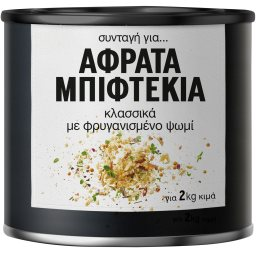 Μείγμα Μπιφτέκια Αφράτα Μοσχαρίσια 260g