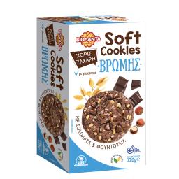 Μπισκότα Soft Cookies Βρώμης Σοκολάτα & Φουντούκια 220g