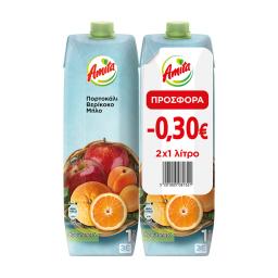 Φρουτοποτό Πορτοκάλι Βερίκοκο Μήλο 2x1lt Έκπτωση 0.30Ε