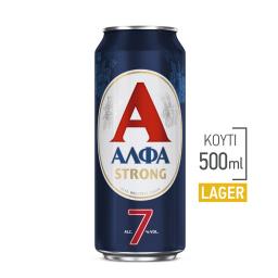 Μπύρα Strong Lager Κουτί 500ml