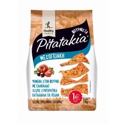 Snack Πιτατάκια Φουρνιστά Μεσογειακή 70gr