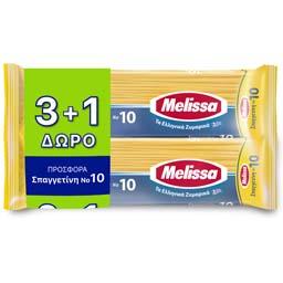 Σπαγγέτι Νο10 4x500g 3+1 Δώρο
