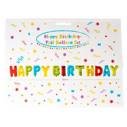 Μπαλόνια Foil Set Happy Birthday 1 Τεμάχιο