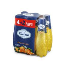 Πορτοκαλάδα Φιάλη 6x330ml 4+2 Δώρο
