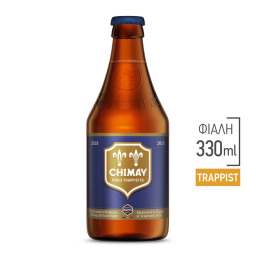 Μπύρα Blue Trappist 330ml