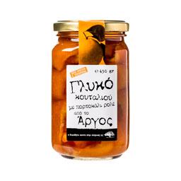 Γλυκό Κουταλιού Πορτοκάλι Άργους 450gr
