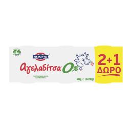 Γιαούρτι Αγελάδος 0% Λιπαρά 3x200gr 2+1 Δώρο