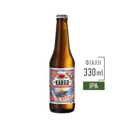 Μπύρα Kargo IPA Φιάλη 330ml