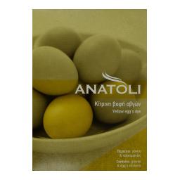Βαφή Αυγών Κίτρινη 1 Τεμάχιο