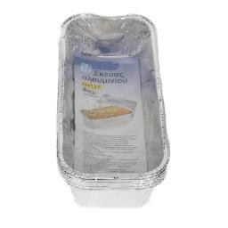 Σκεύος Αλουμινίου Κέικ Ν115 6 Τεμάχια