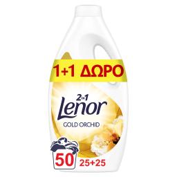 Υγρό Πλυντηρίου Ρούχων Gold Orchid 25 Μεζούρες 1+1 Δώρο