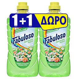 Υγρό Καθαρισμού Φρεσκάδα Αγρού 1lt 1+1 Δώρο
