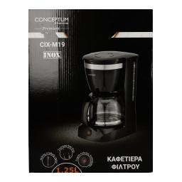 Καφετιέρα Φίλτρου M19 Inox 1 Τεμάχιο