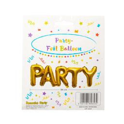 Μπαλόνι Foil Party 1 Τεμάχιο