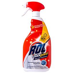Απολυμαντικό Spray Υφασμάτων Quick Guard 680ml