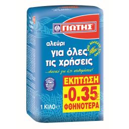 Αλεύρι Όλων Των Χρήσεων 1kg Έκπτωση 0.35Ε 0.35 EURO
