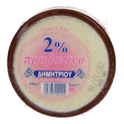 Γιαούρτι Πρόβειο 2%  1 Τεμάχιο