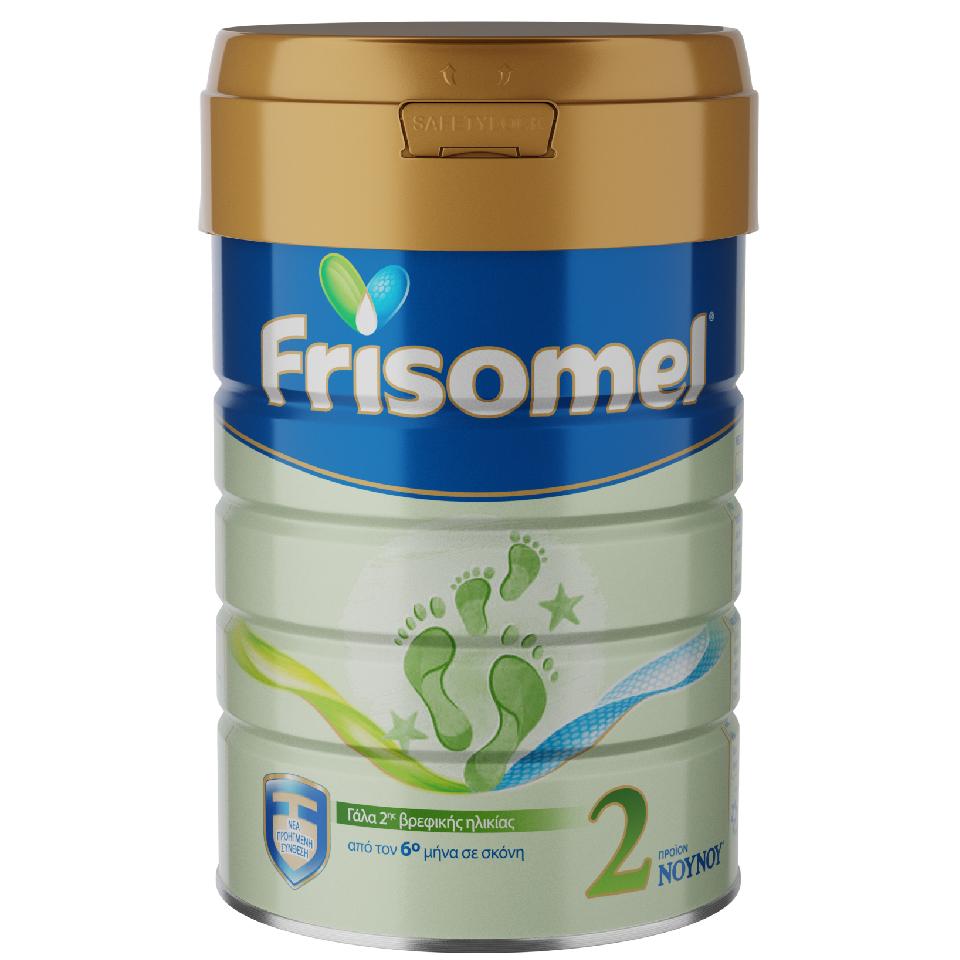 FRISOMEL