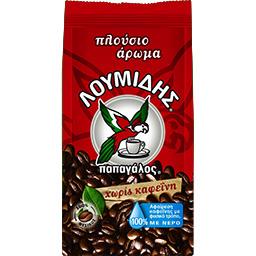 Καφές Ελληνικός Άνευ Καφείνης 96g