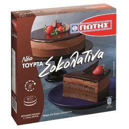 Μείγμα Τούρτα Σοκολατίνα 580gr