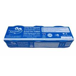Γιαούρτι Στραγγιστό 10% Λιπαρά 3x200gr