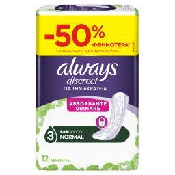 Σερβιέτες Discreet Normal 12 Τεμάχια Έκπτ. 50%