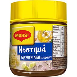 Νοστιμιά Μεσογειακή Σε Κόκους 125 gr