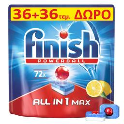 Κάψουλες Πλυντηρίου Πιάτων All in 1 Max Λεμόνι 36+36 Τεμάχια Δώρο