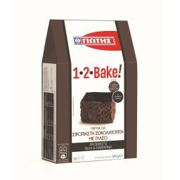 Μείγμα Σιροπιαστή Σοκολατόπιτα 570g