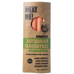 Λουκάνικα Bio Γαλοπούλας Φρανκφούρτης Meat Me 160g