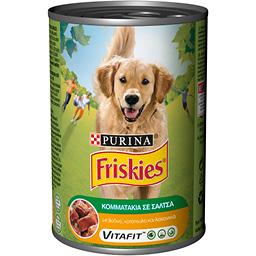 Σκυλοτροφή Κονσέρβα Για Ενήλικ.Σκύλους Βοδινό/Κοτόπ/Λαχανικά 400 GR
