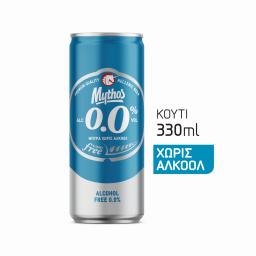 Μπύρα 0.0% Χωρίς Αλκοόλ Κουτί 330ml