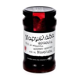 Μαρμελάδα Φράουλα 340g