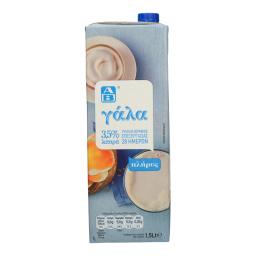 Γάλα Υψηλής Θερμικής Επεξεργασίας Πλήρες 1.5lt