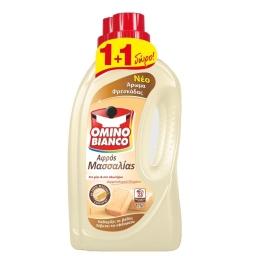 Υγρό Πλυντηρίου Ρούχων Αφρός Μασσαλίας 30 Μεζούρες 1+1 Δώρο