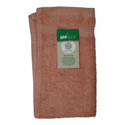Πετσέτα Χεριών Βαμβακερή Σομόν