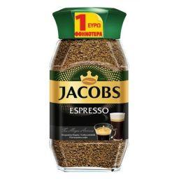 Στιγμιαίος Καφές Espresso 95g Έκπτωση 1Ε