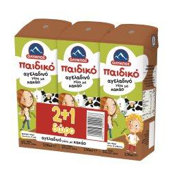 Γάλα Σοκολατούχο Παιδικό Αγελαδινό 3x250ml 2+1 Δώρο