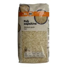 Ρύζι Καρολίνα Ελληνικό 500 gr