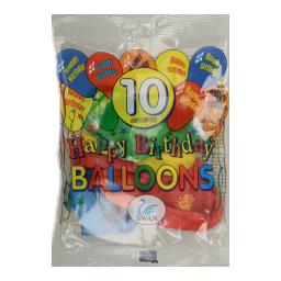 Μπαλόνια Happy Birthday 10 Τεμάχια