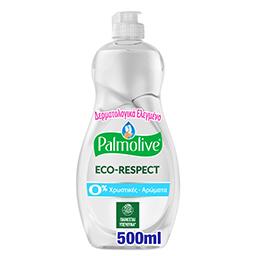 Υγρό Πιάτων Eco Respect 0% Χρωστικές & Αρώματα 500ml
