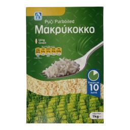 Ρύζι Parboiled Loose 10' 1 Kg